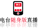 AiFM 89.3 Radio Mobile Broadcasr